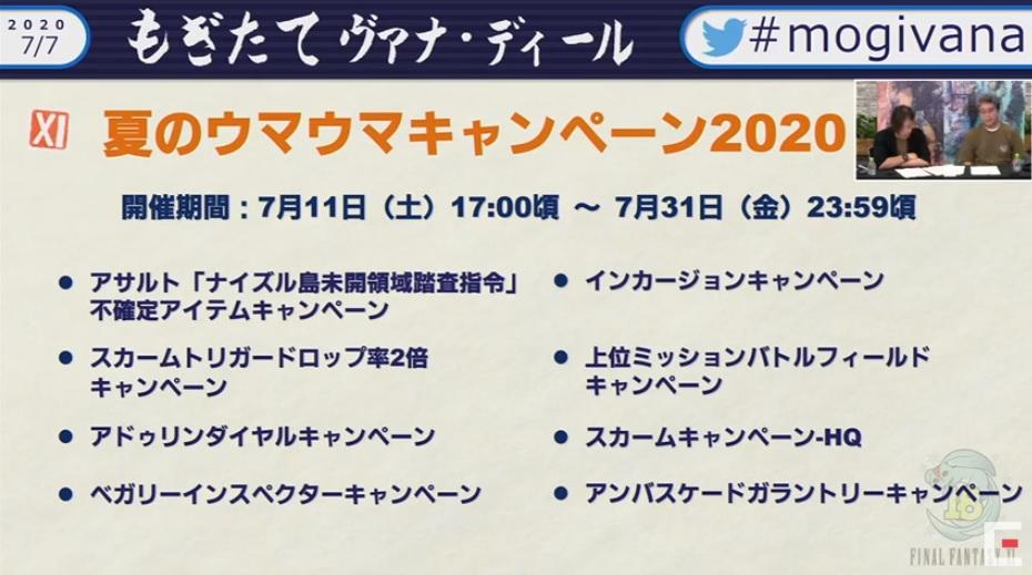 f:id:kagurazaka-c:20200707211149j:plain