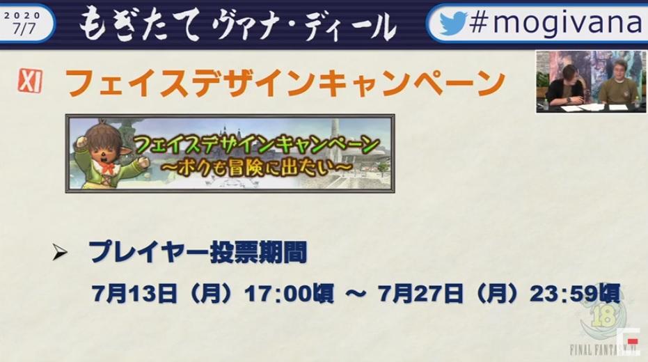 f:id:kagurazaka-c:20200707211202j:plain