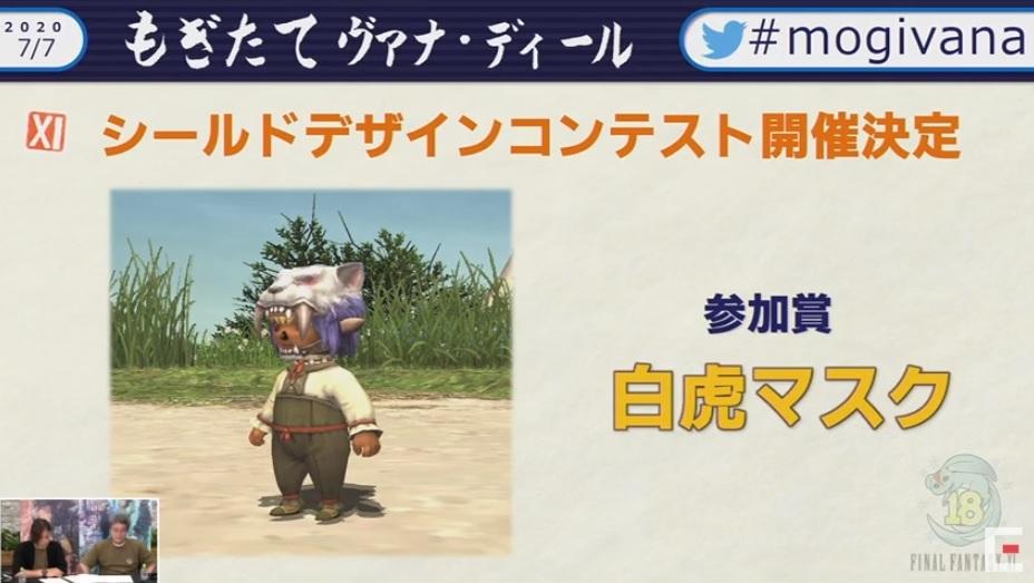 f:id:kagurazaka-c:20200707212208j:plain