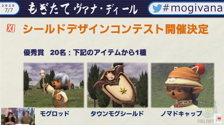 f:id:kagurazaka-c:20200707212212j:plain