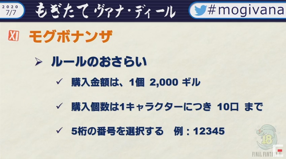 f:id:kagurazaka-c:20200707212215j:plain