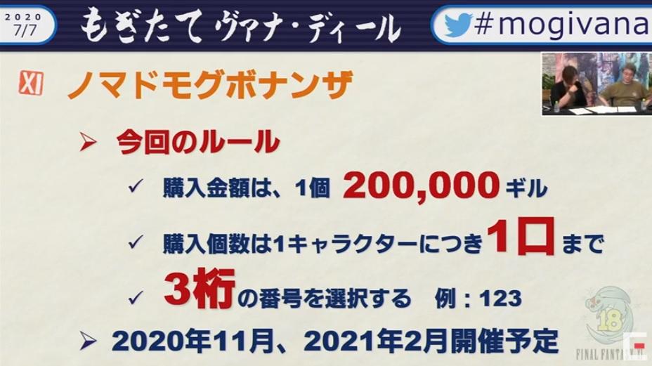 f:id:kagurazaka-c:20200707212218j:plain