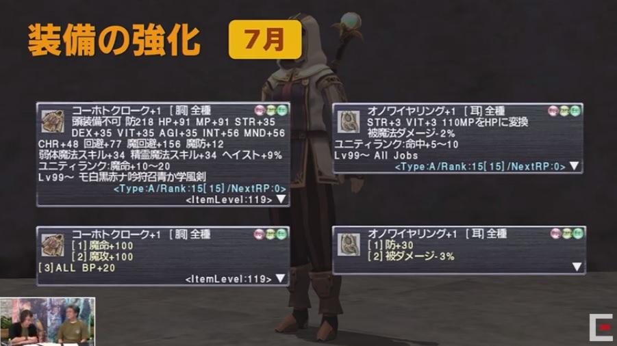 f:id:kagurazaka-c:20200707214835j:plain