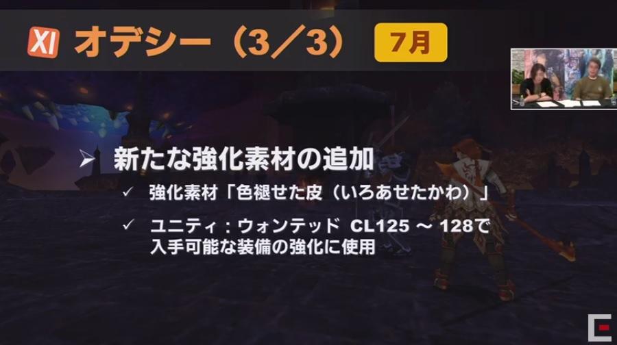 f:id:kagurazaka-c:20200707214837j:plain