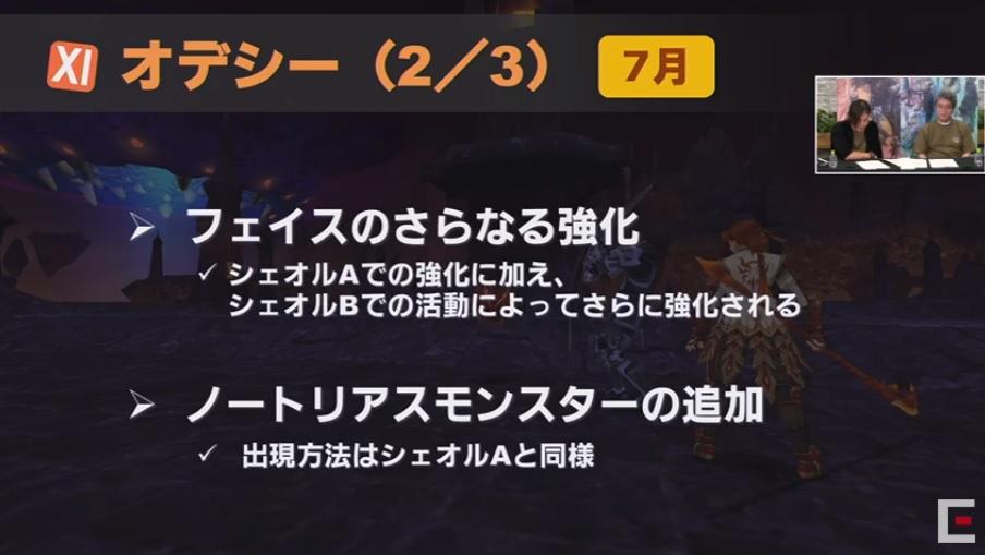 f:id:kagurazaka-c:20200707214840j:plain