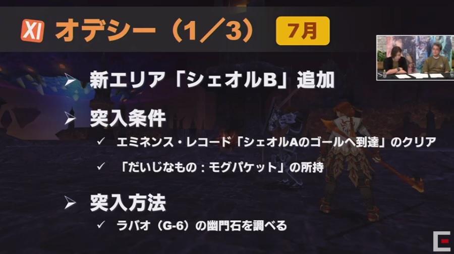 f:id:kagurazaka-c:20200707214843j:plain