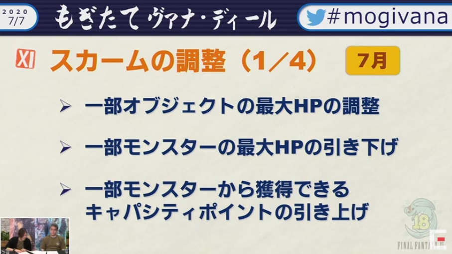 f:id:kagurazaka-c:20200707214858j:plain