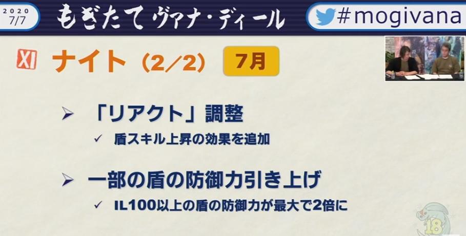 f:id:kagurazaka-c:20200707214906j:plain