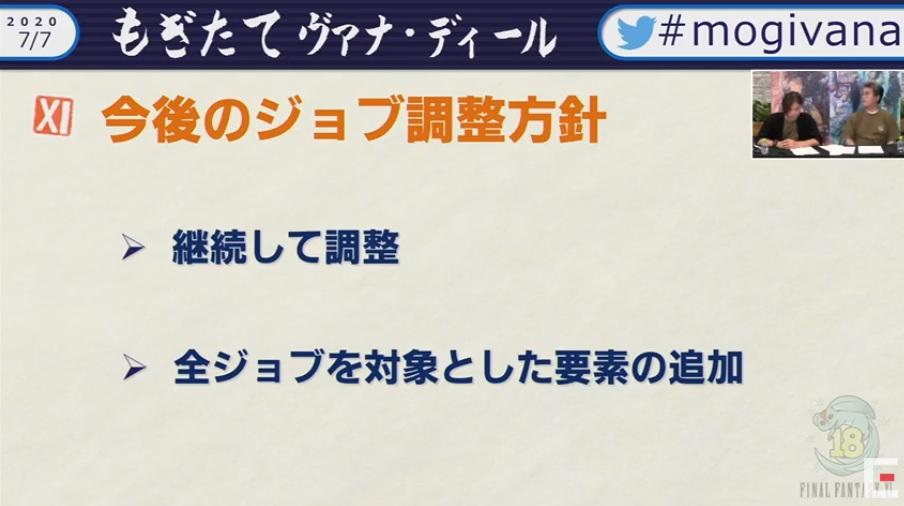 f:id:kagurazaka-c:20200707214914j:plain