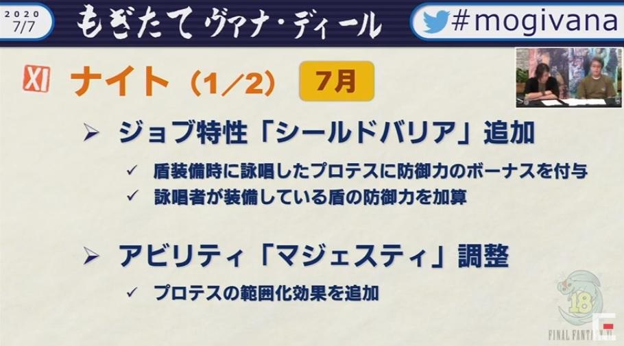 f:id:kagurazaka-c:20200707215151j:plain