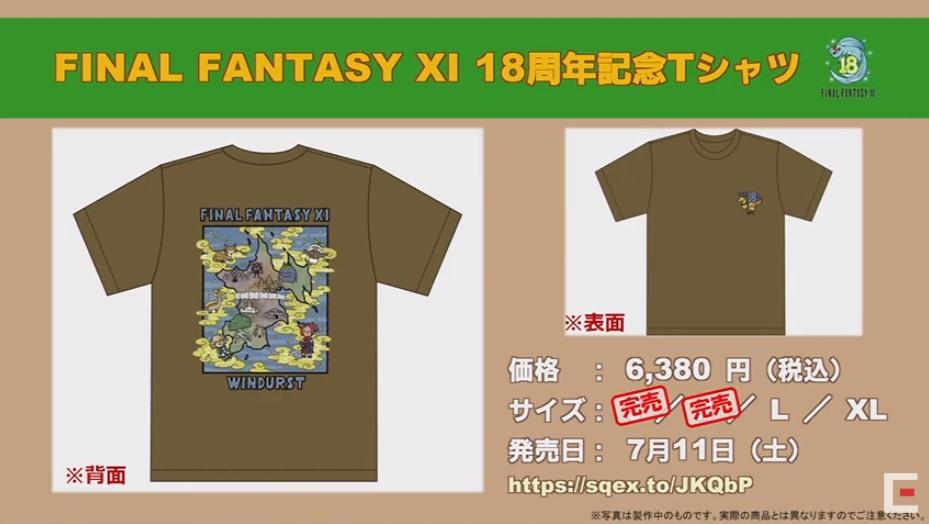 f:id:kagurazaka-c:20200707215542j:plain