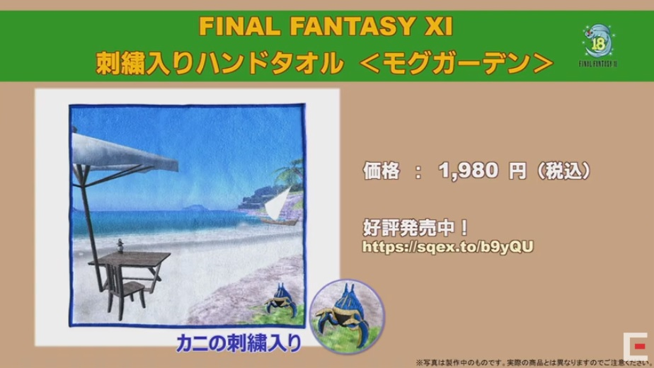 f:id:kagurazaka-c:20200707215545j:plain