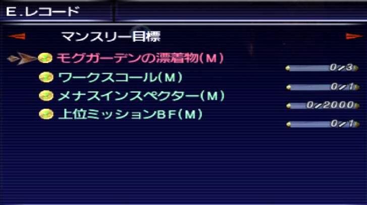 f:id:kagurazaka-c:20200710223852j:plain
