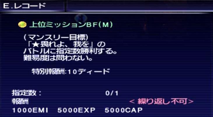 f:id:kagurazaka-c:20200710223855j:plain