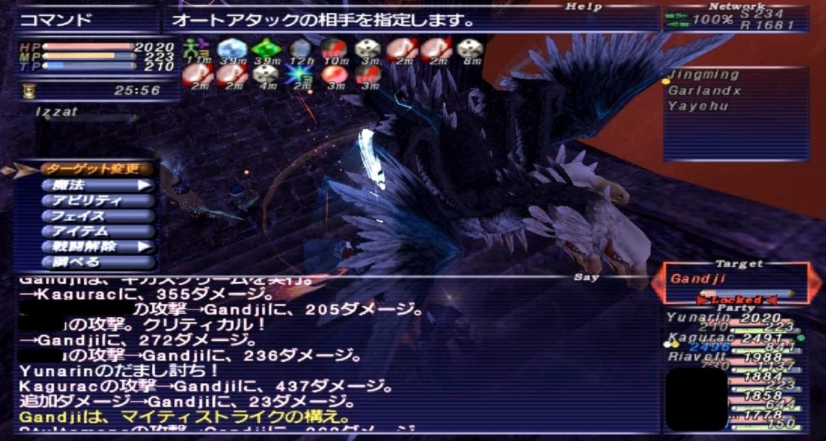 f:id:kagurazaka-c:20200710223927j:plain
