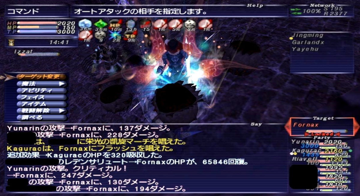 f:id:kagurazaka-c:20200710223944j:plain