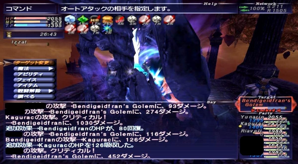 f:id:kagurazaka-c:20200713225726j:plain