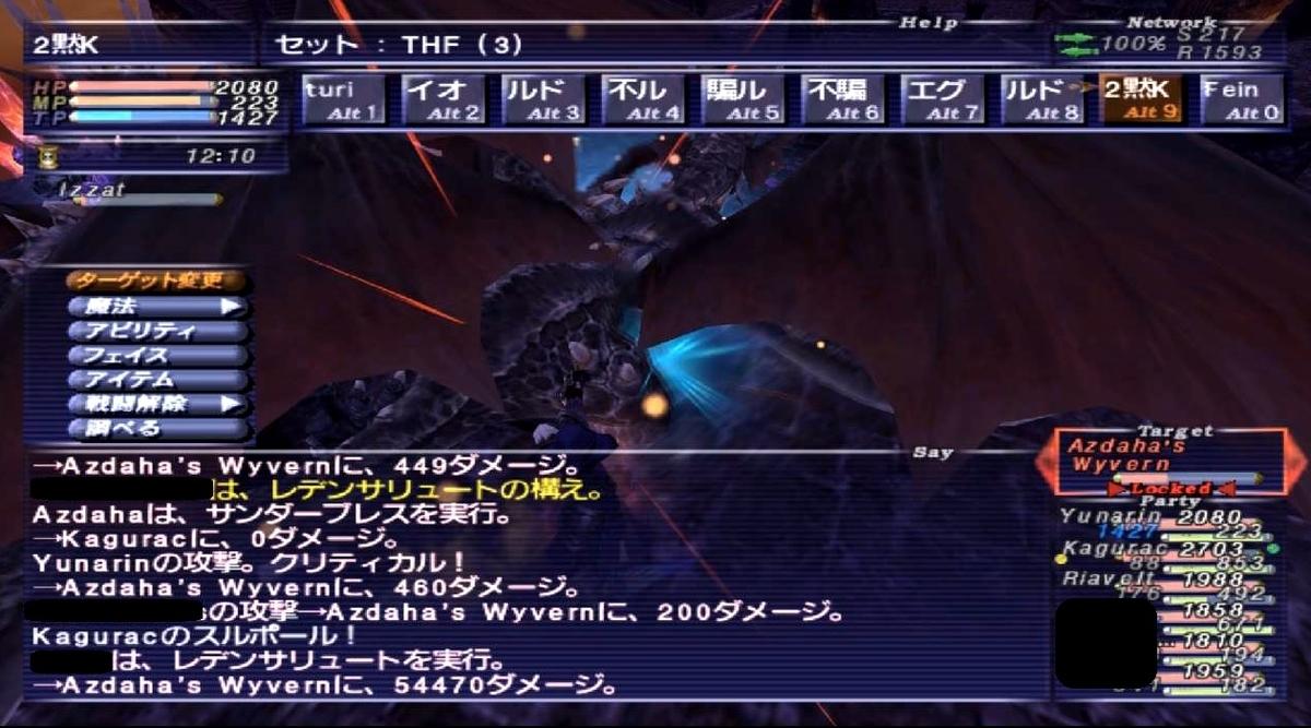 f:id:kagurazaka-c:20200713225731j:plain