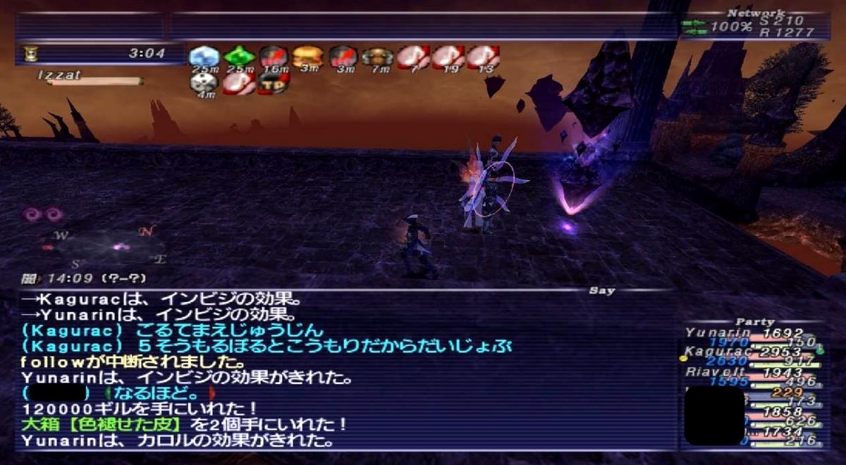 f:id:kagurazaka-c:20200713230808j:plain