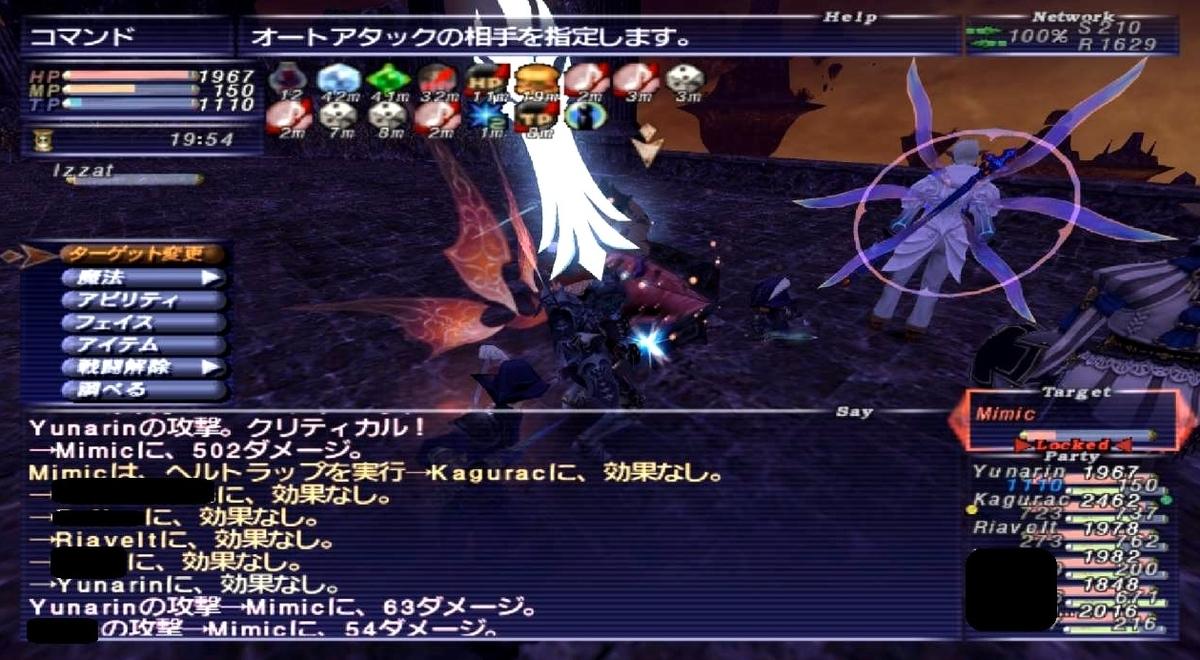 f:id:kagurazaka-c:20200713230811j:plain