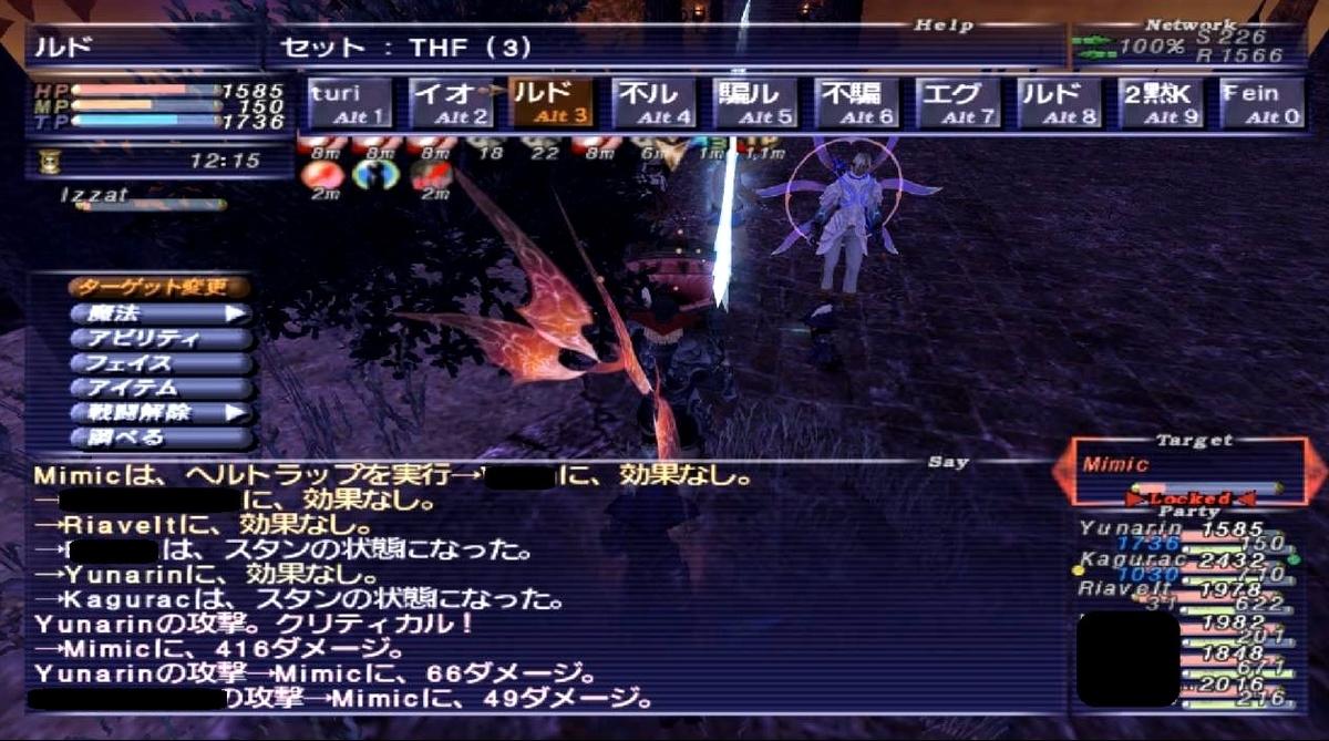f:id:kagurazaka-c:20200713230815j:plain