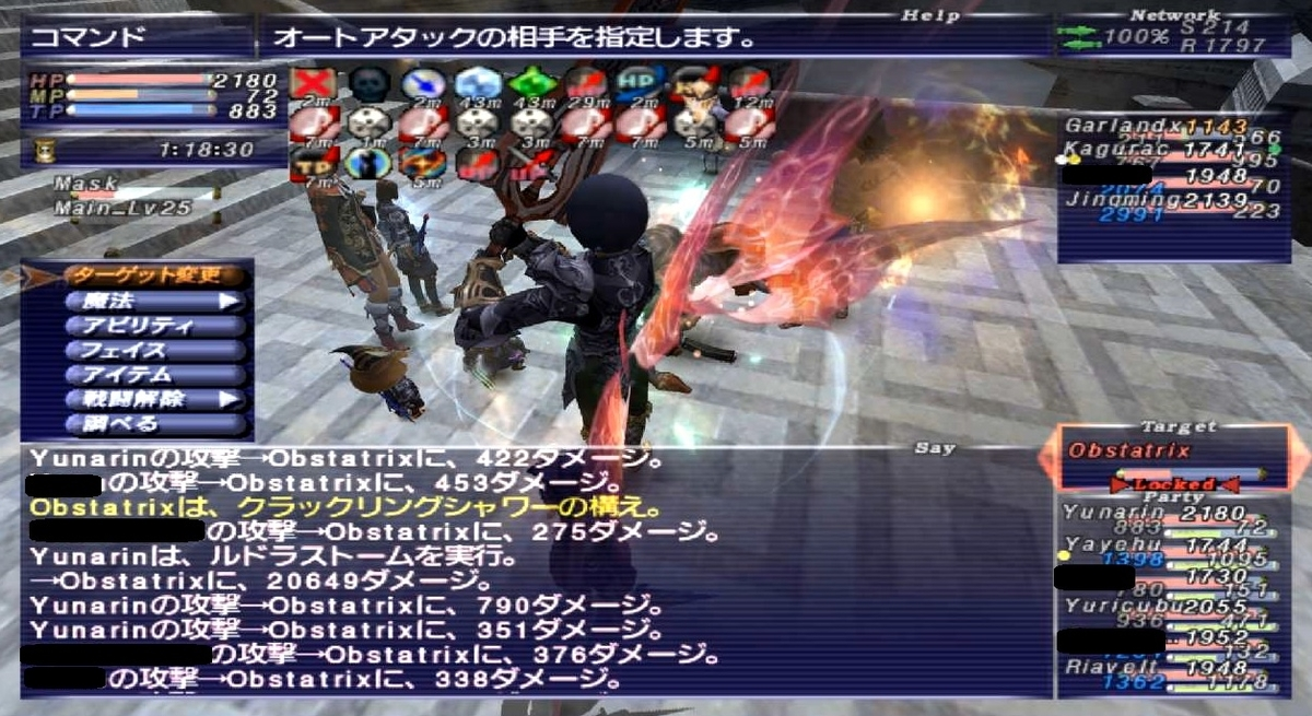 f:id:kagurazaka-c:20200718034836j:plain