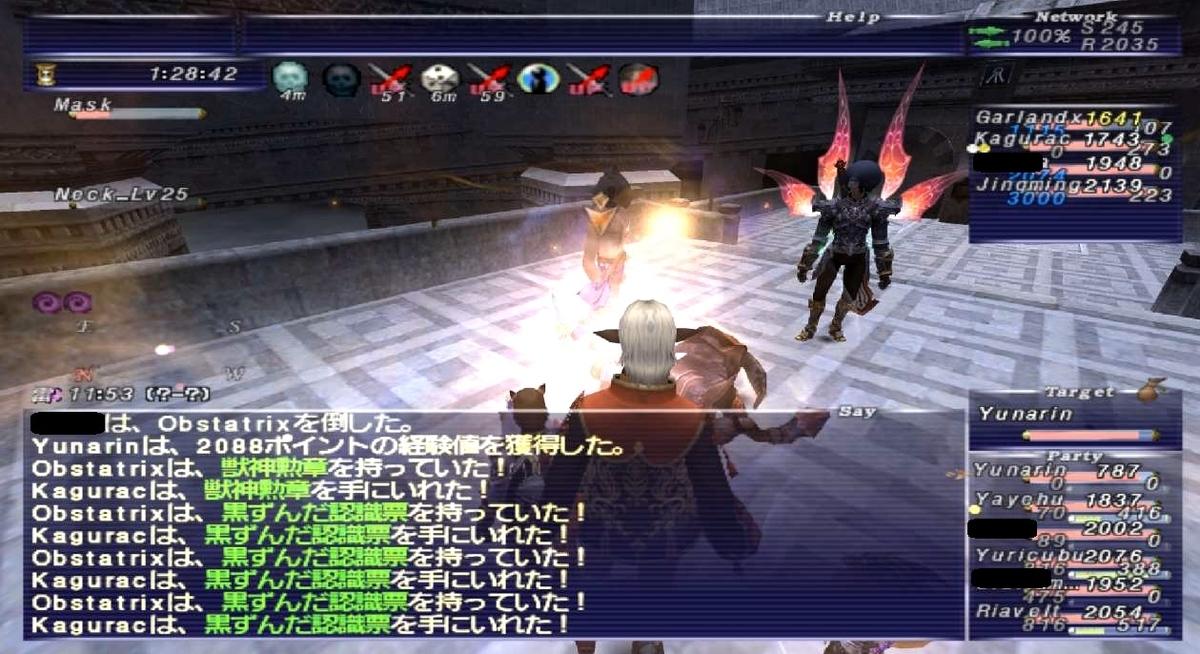 f:id:kagurazaka-c:20200718034839j:plain