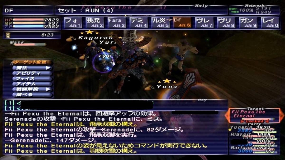 f:id:kagurazaka-c:20200722033239j:plain