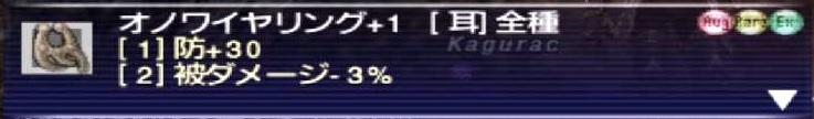 f:id:kagurazaka-c:20200724031722j:plain
