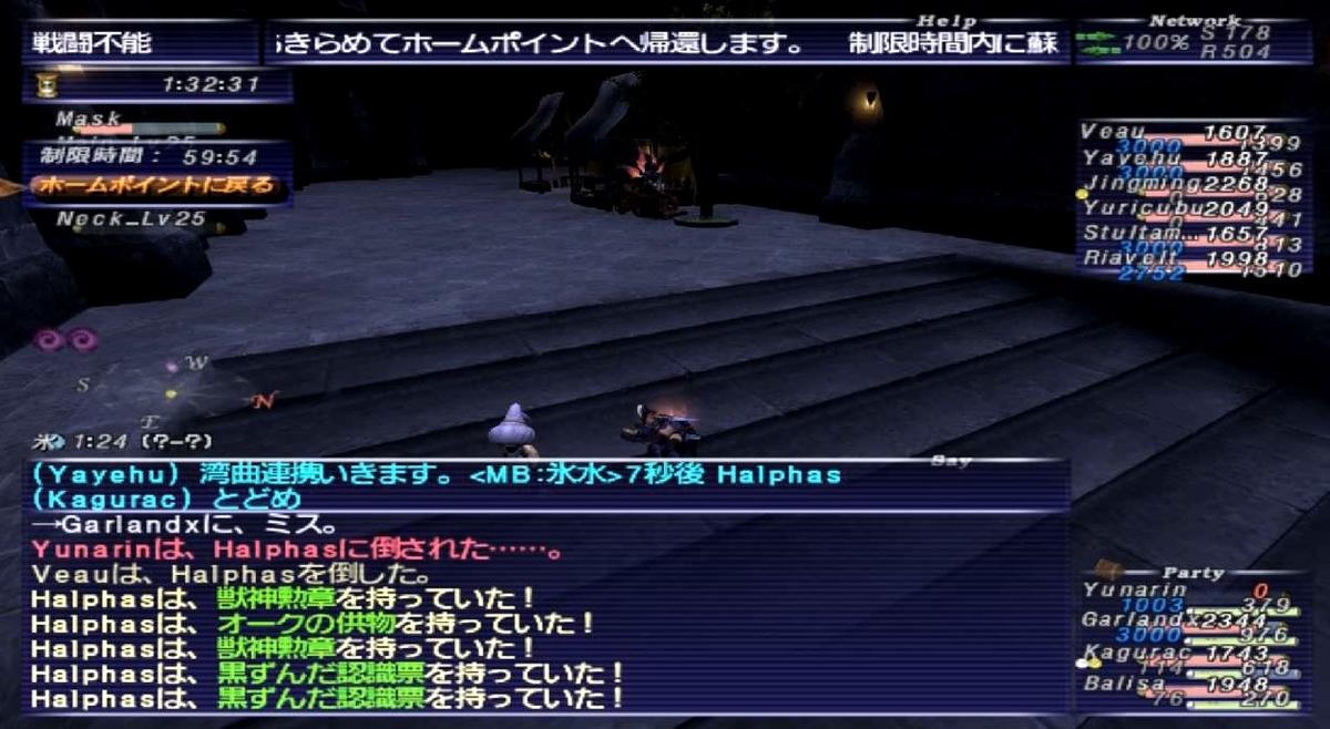 f:id:kagurazaka-c:20200724161037j:plain