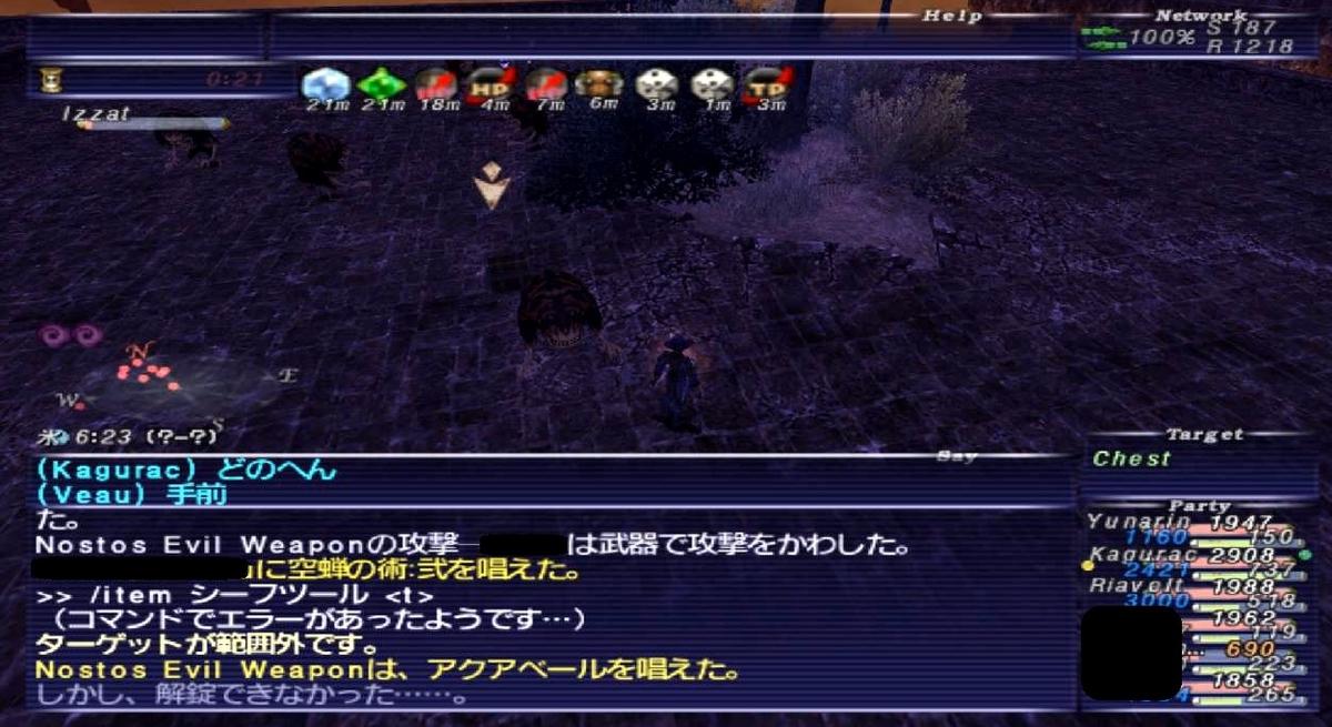 f:id:kagurazaka-c:20200724161103j:plain