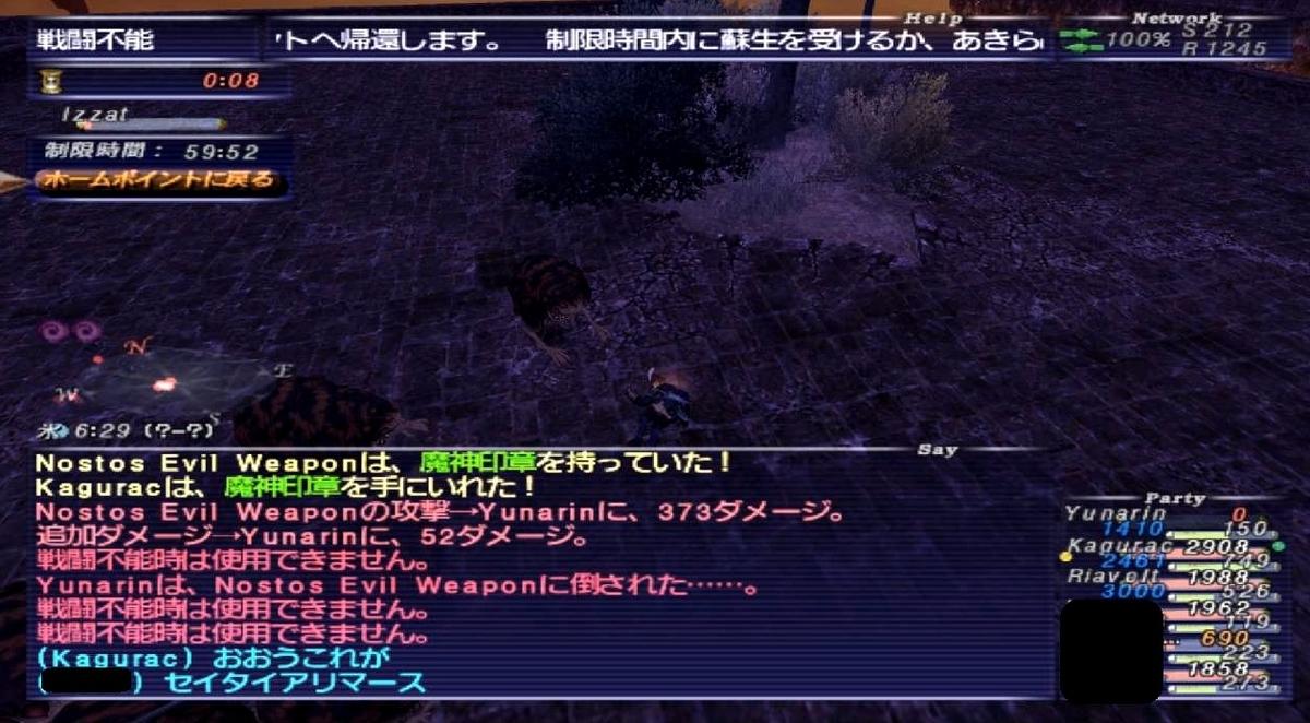 f:id:kagurazaka-c:20200724161106j:plain