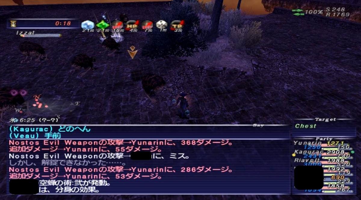 f:id:kagurazaka-c:20200724161109j:plain