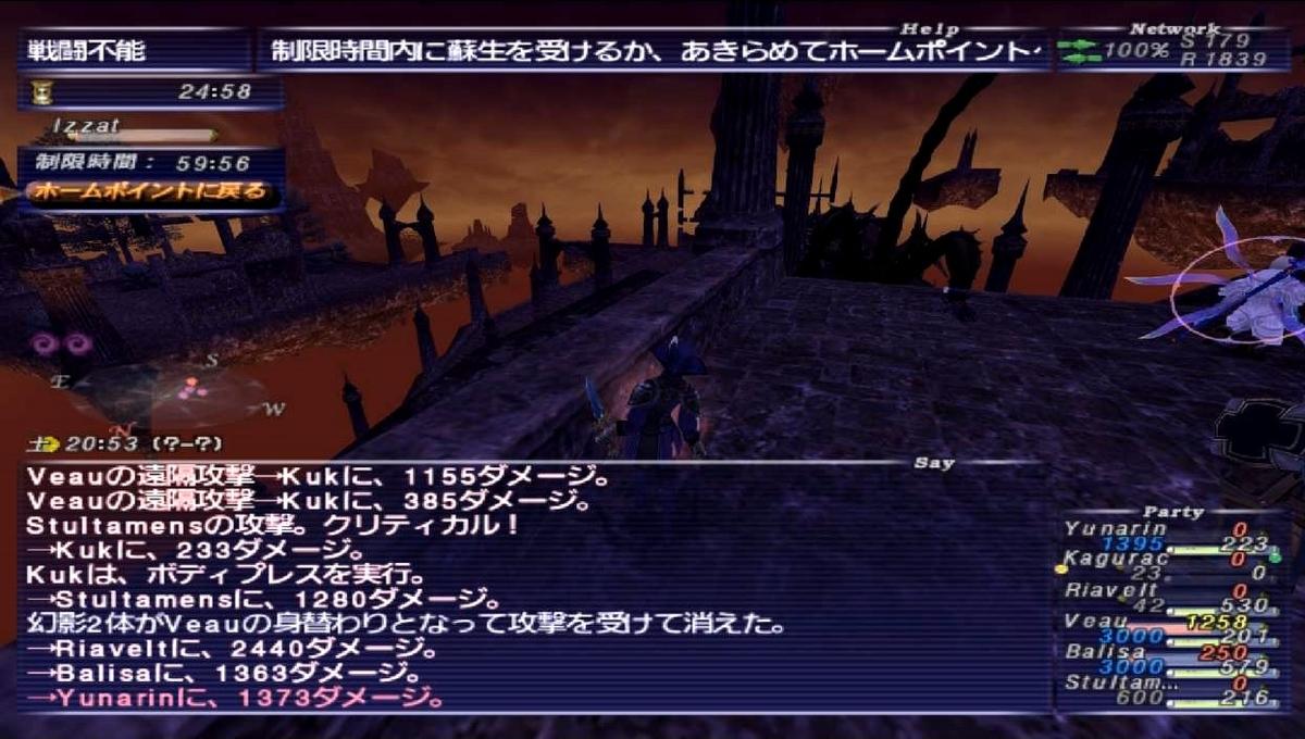 f:id:kagurazaka-c:20200724165056j:plain