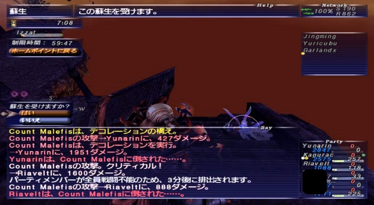 f:id:kagurazaka-c:20200724165100j:plain