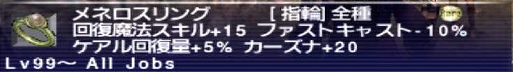 f:id:kagurazaka-c:20200728005604j:plain
