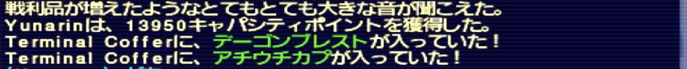f:id:kagurazaka-c:20200728005608j:plain