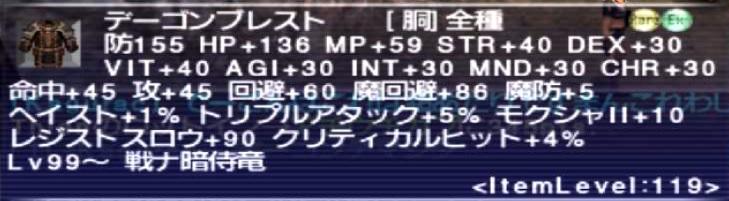 f:id:kagurazaka-c:20200728005611j:plain