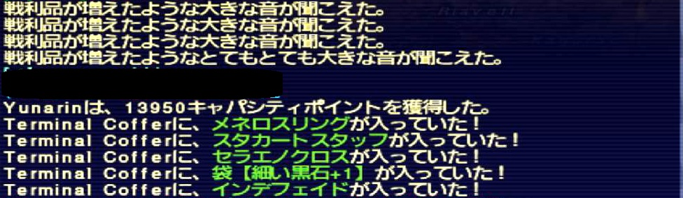 f:id:kagurazaka-c:20200728005613j:plain