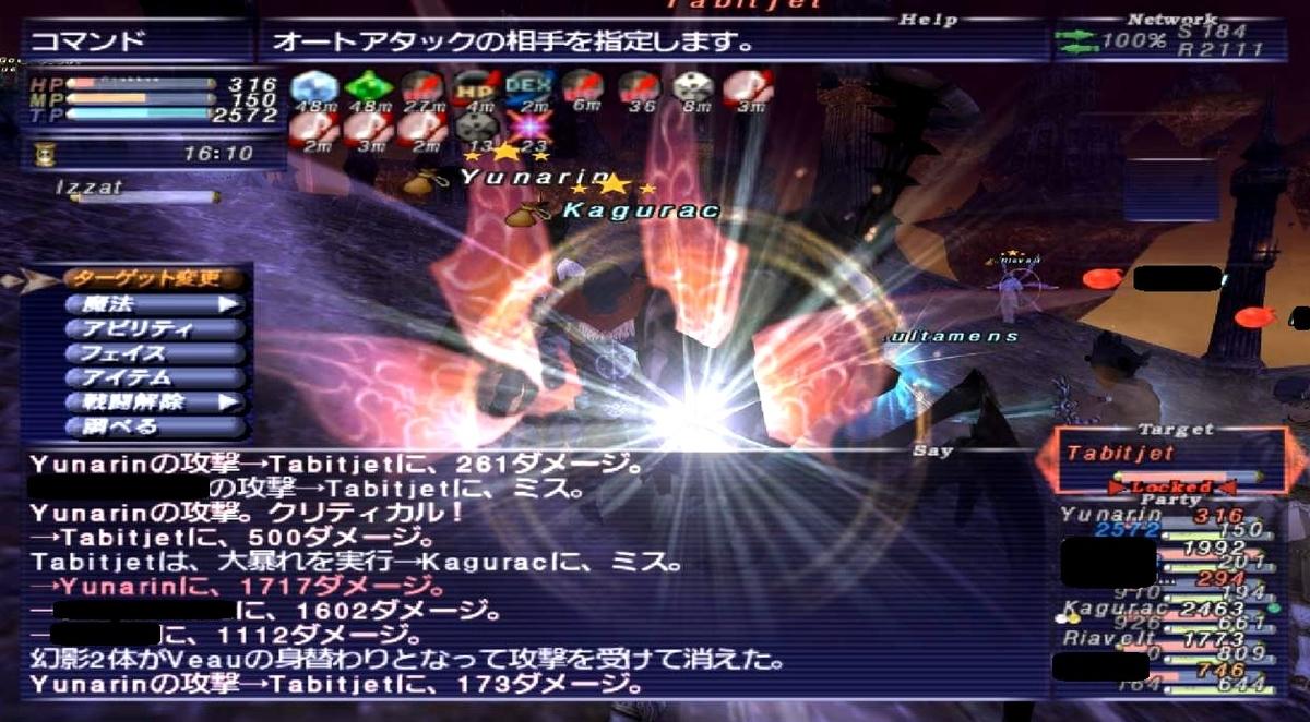 f:id:kagurazaka-c:20200728010104j:plain