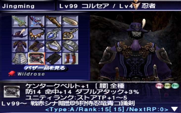f:id:kagurazaka-c:20200728032448j:plain