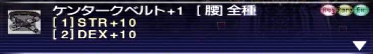 f:id:kagurazaka-c:20200728032451j:plain