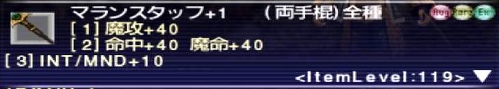 f:id:kagurazaka-c:20200728032523j:plain