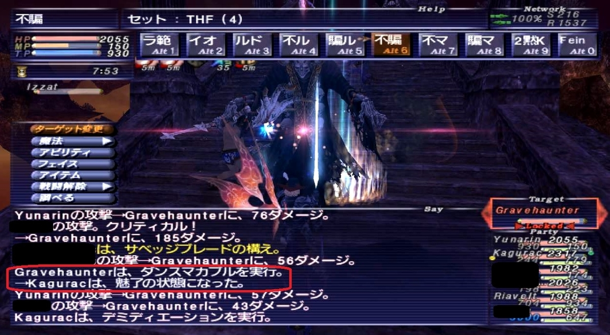 f:id:kagurazaka-c:20200728033431j:plain