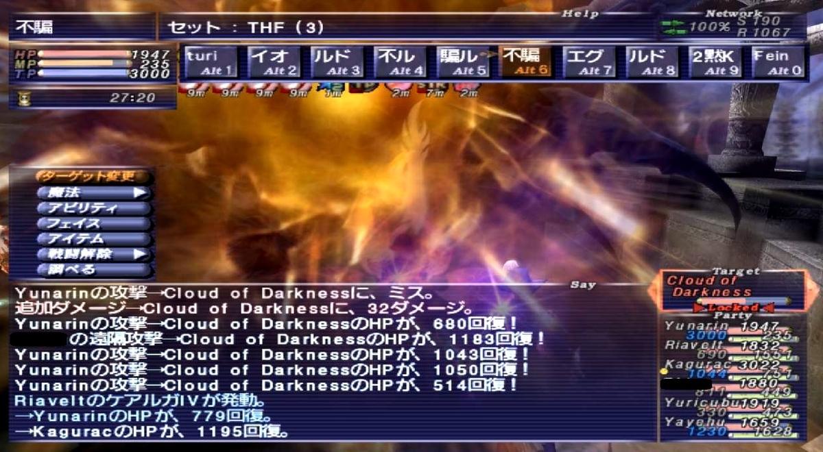 f:id:kagurazaka-c:20200728034131j:plain