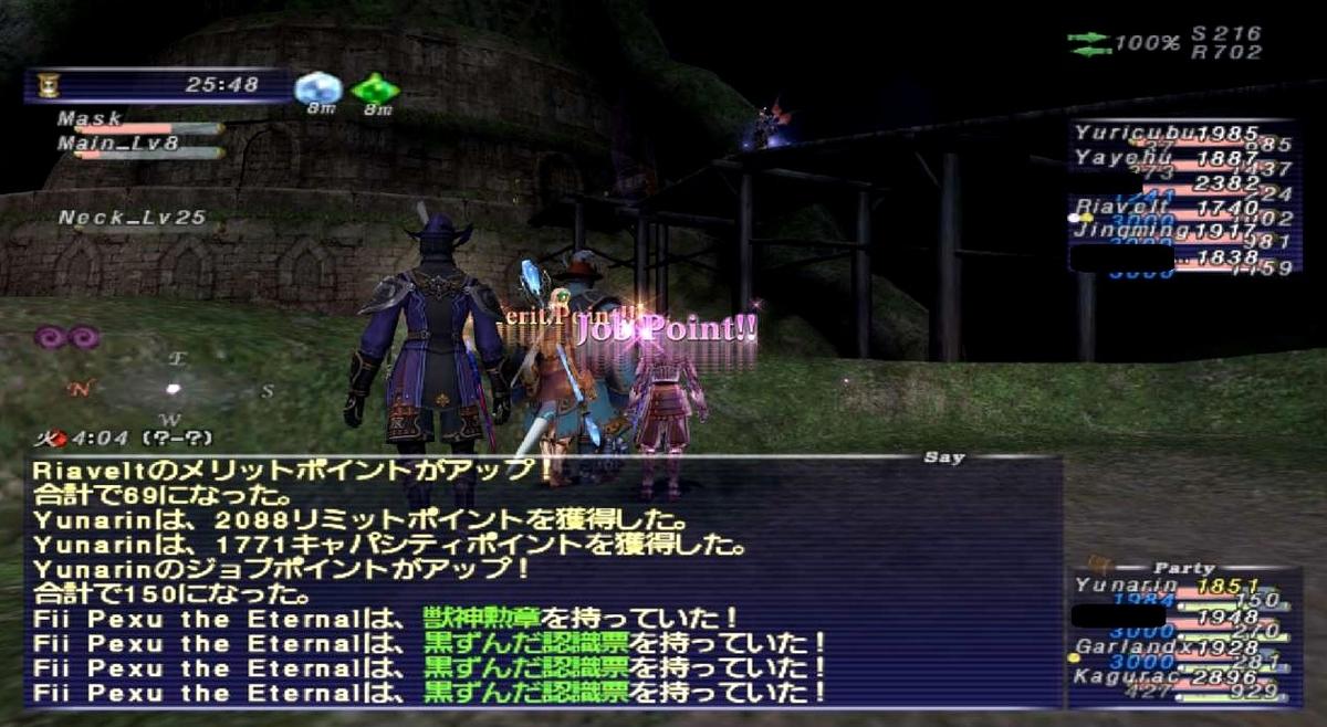f:id:kagurazaka-c:20200804220506j:plain