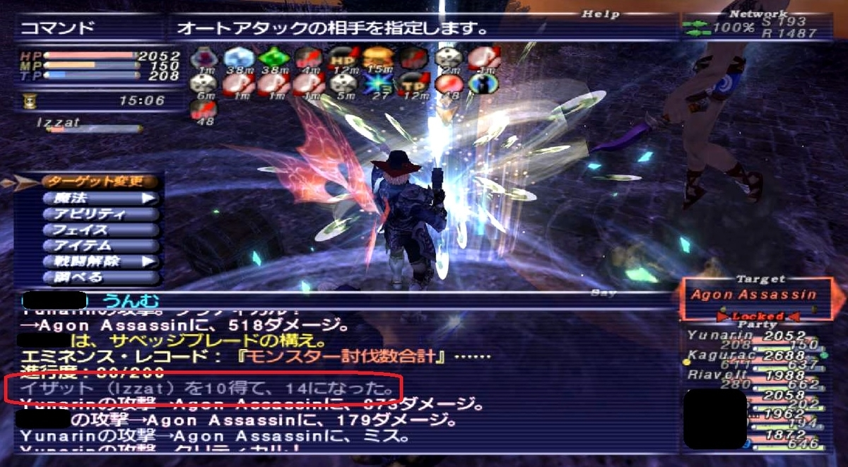 f:id:kagurazaka-c:20200804222603j:plain