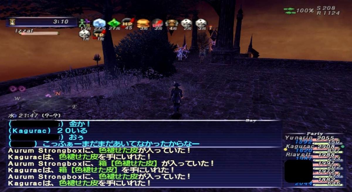 f:id:kagurazaka-c:20200804222607j:plain