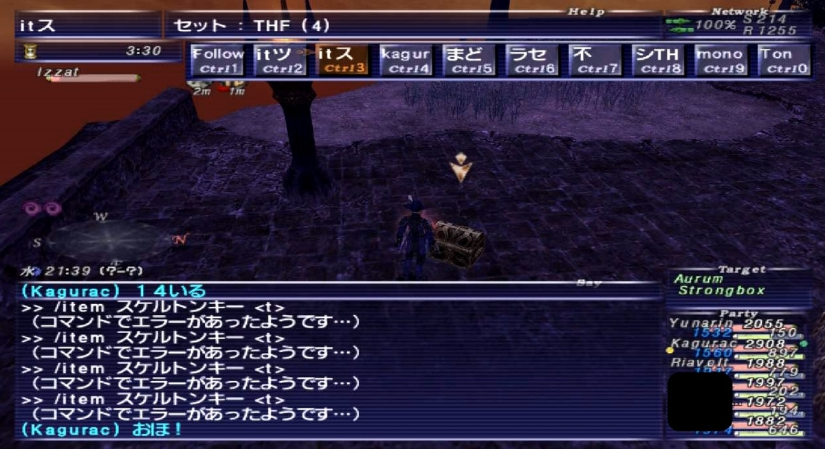 f:id:kagurazaka-c:20200804222613j:plain