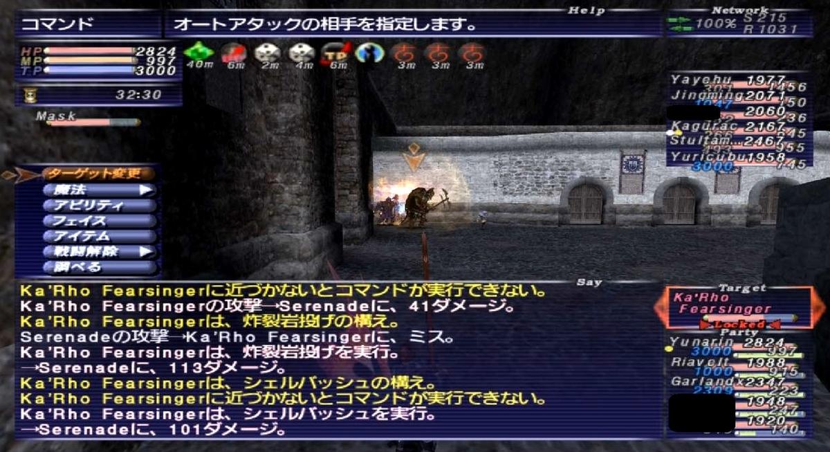 f:id:kagurazaka-c:20200804222720j:plain